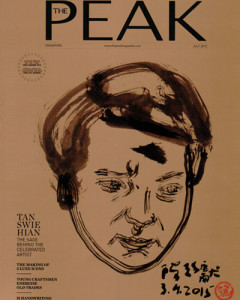 20150700_COVER_ThePeakSingapore
